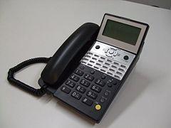 240px-IP-24N-ST101A.JPG