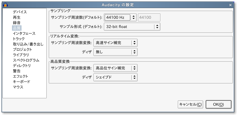 Screenshot-Audacity_preferences.png